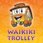 waikiki trolley cartoon image photo