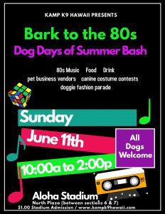 BARK TO THE 80s Summer Doggie Bash post thumbnail